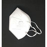 FFP2 Maske (ohne Ventil-50 Stück, gefaltet)